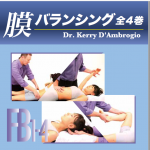 kerry_fascial_four