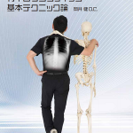 okai_book1